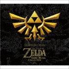 30周年記念盤 ゼルダの伝説 ゲーム音楽集