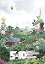 嵐/5×10 All the BEST! CLIPS 1999-2009 [DVD]