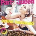 《送料無料》浜崎あゆみ/Party Queen(CD)