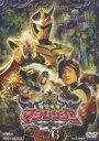 魔法戦隊マジレンジャー VOL.6 ◆20%OFF!
