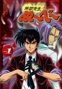 地獄先生ぬ〜べ〜 VOL.1(DVD)