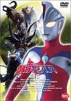 ウルトラマンコスモス6 DVD