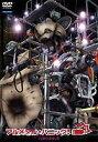 フルメタル・パニック! mission.4〈限定版〉(DVD) ◆20%OFF!