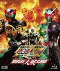 仮面ライダー×仮面ライダーOOO(オーズ)&W(ダブル) feat.スカル MOVIE大戦CORE [Blu-ray]