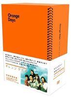 《送料無料》オレンジデイズ DVD-BOX(DVD) ◆20%OFF!