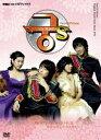 宮S Seacret Prince ビジュアル オリジナル サウンドトラックDVD(DVD) ◆20%OFF!