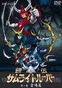 鎧伝サムライトルーパー 第一巻(DVD) ◆20%OFF!