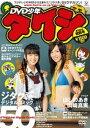 DVD少年タケシ 創刊号(DVD) ◆20%OFF!