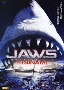 ジョーズ・イン・ツナミ(DVD) ◆20%OFF!