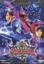 魔法戦隊マジレンジャー VOL.2 ◆20%OFF!