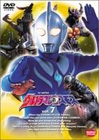 ウルトラマンコスモス7 DVD