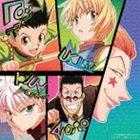 TVアニメ HUNTER×HUNTER オリジナル・サウンドトラック