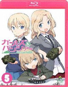 ガールズ&パンツァー 5(初回限定生産)(Blu-ray) ◆20%OFF!