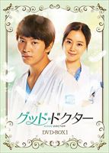 ★決算セール《送料無料》グッド・ドクター DVD-BOX1(DVD)