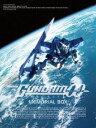 機動戦士 ガンダム00 MEMORIAL BOX(初回限定生産)(DVD) ◆20%OFF!