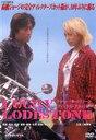 LUCKY LODESTONE ラッキー ロードストーン ディレクターズカット版(完全版)(DVD)