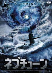 ネプチューン(DVD)