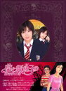 栞と紙魚子の怪奇事件簿 DVD-BOX(DVD) ◆20%OFF!
