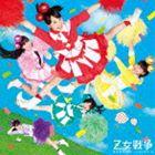 ももいろクローバーZ/Z女戦争(初回限定盤B/CD+DVD)(CD)