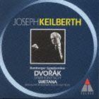 ヨーゼフ・カイルベルト(cond) / ドヴォルザーク: 交響曲第9番 新世界より他 [CD]