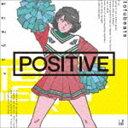 tofubeats / POSITIVE(通常盤) [CD]