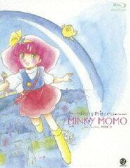 魔法のプリンセス ミンキーモモ Blu-ray Disc BOX 3<最終巻>(BD) ◆20%OFF!