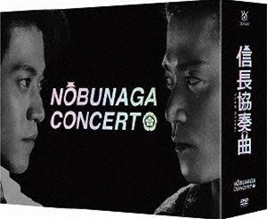 《送料無料》信長協奏曲 DVD-BOX(DVD)