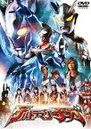 ウルトラマンサーガ [DVD]