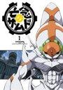亡念のザムド 1(DVD) ◆20%OFF!