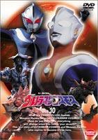 ウルトラマンコスモス10 DVD