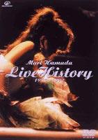 浜田麻里/Mari Hamada Live History 1985~1992(DVD) ◆20%OFF!