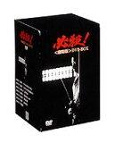 《送料無料》必殺! 劇場版 DVD-BOX(DVD) ◆20%OFF!