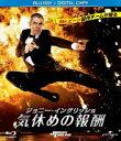 ジョニー・イングリッシュ 気休めの報酬 デジタルコピー付(Blu-ray) ◆20%OFF!