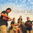 Kawaihae / Kawaihae