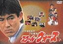 【スペシャるプライス】 スクール・ウォーズ 泣き虫先生の7年戦争 7(DVD) ◆23%OFF!