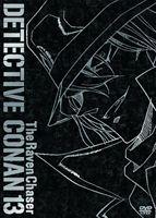 劇場版 名探偵コナン 漆黒の追跡者(チェイサー) スペシャル・エディション(初回生産限定盤) [DVD]