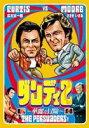 DVD『ダンディ2』