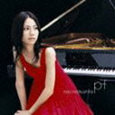 《送料無料》松下奈緒/pf(CD)