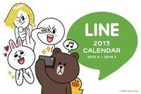 LINE 2013 CALENDAR 2013.4 - 2014.3