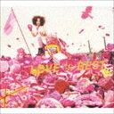 《送料無料》大塚愛/LOVE is BEST(初回仕様)(CD)