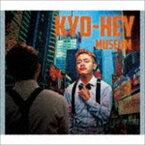 [送料無料] KYO-HEY / MUSEUM [CD]