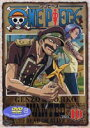 ONE PIECE ワンピース piece.10(DVD) ◆20%OFF!