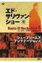 """エド・サリヴァン presents """"ロック・レヴォリューション4"""" 〜サマー・オブ・ラヴ、来たるべき70年代 [DVD]"""