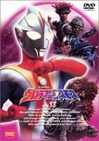ウルトラマンコスモス13 DVD