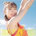 [送料無料] 斉藤朱夏 / SUNFLOWER(通常盤) [CD]