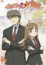イタズラなKiss 2 [DVD]