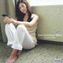 《送料無料》加藤紀子/レ・オワゾー・ブルー ~青い鳥~(CD)