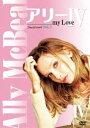 アリー my Love シーズン4 vol.1(初回生産限定)(DVD) ◆20%OFF!