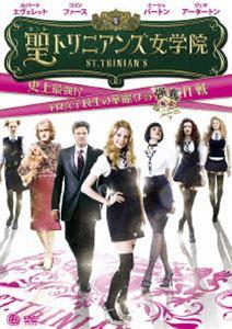 聖トリニアンズ女学院 史上最強!?不良女子校生の華麗なる強奪作戦(DVD)