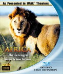 IMAX THEATER セレンゲティ国立公園(Blu-ray)